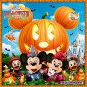 ディズニー / 東京ディズニーランド ディズニー・ハロウィーン 2009 【CD】