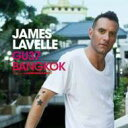 藝人名: J - 【送料無料】 James Lavelle / Bangkok 輸入盤 【CD】