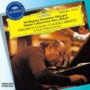 Mozart モーツァルト / ピアノ協奏曲第20番、第21番 グルダ、アバド&ウィーン・フィル 【CD】