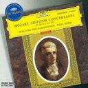 Mozart モーツァルト / 協奏交響曲集 ベーム&ベルリン・フィル 【CD】