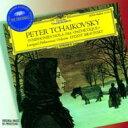 Composer: Ta Line - Tchaikovsky チャイコフスキー / 交響曲第4番、第5番、第6番 ムラヴィンスキー&レニングラード・フィル(2CD) 【CD】