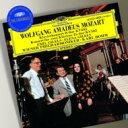 Mozart モーツァルト / ピアノ協奏曲第27番、2台のピアノのための協奏曲 ギレリス、ベーム&ウィーン・フィル 【CD】