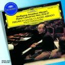 Mozart モーツァルト / ピアノ協奏曲第25番、第27番 グルダ、アバド&ウィーン・フィル 【CD】