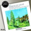 作曲家名: Ra行 - Ravel ラベル / 『ダフニスとクロエ』全曲、亡き王女のためのパヴァーヌ、他 モントゥー&ロンドン交響楽団 【CD】