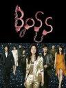 【送料無料】 BOSS DVD-BOX 【DVD】