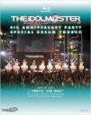 【送料無料】 THE IDOLM@STER 4TH ANNIVERSARY PARTY SPECIAL DREAM TOUR 039 S!! 【BLU-RAY DISC】