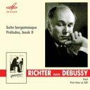 Debussy ドビュッシー / ベルガマスク組曲、前奏曲集第2巻、前奏曲集第1巻より リヒテル 輸入盤 【CD】