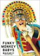 FUNKY MONKEY BABYS  / FUNKY MONKEY BABYS 09 DVD