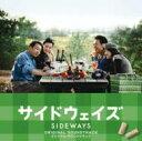 サイドウェイズ / サイドウェイズ・オリジナル・サウンドトラック 【CD】