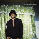 艺人名: Q - Q Tip キューティップ / Kamaal The Abstract 【CD】