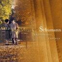 作曲家名: Sa行 - Schumann シューマン / Kreisleriana, Fantasy: Rubinstein 【Blu-spec CD】