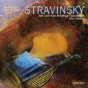 作曲家名: Sa行 - 【送料無料】 Stravinsky ストラビンスキー / カルタ遊び、アゴン、オルフェウス ヴォルコフ&BBCスコティッシュ響 輸入盤 【CD】