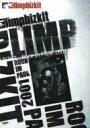 Limp Bizkit リンプビズキット / Rock Im Park 2001 【DVD】