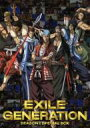【送料無料】EXILE エグザイル / EXILE GENERATION SEASON2 BOX 【DVD】