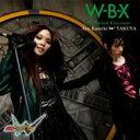 上木彩矢 w TAKUYA / W-B-X〜W Boiled Extreme〜 (+DVD) 【CD Maxi】