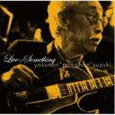 【送料無料】 鈴木康允 / Live At Something 【CD】