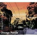 CD - Chicago Poodle シカゴプードル / さよならベイベー 【CD Maxi】