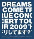 DREAMS COME TRUE ...