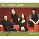 艺人名: A - 【送料無料】 Anna Lundqvist / Borderline Fiesta 輸入盤 【CD】