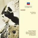 Wagner ワーグナー / 『ワルキューレ』第1幕全曲(クナッパーツブッシュ)、第3幕全曲(ショルティ) ウィーン・フィル、フラグスタート(1957 ステレオ)(2CD) 輸入盤 【CD】