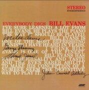 Bill Evans (Piano) ビルエバンス / Everybody Digs Bill Evans (アナログレコード / Jazz Wax) 【LP】