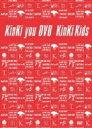 【送料無料】KinKi Kids / KinKi you DVD (通常盤) (BOX) 【DVD】
