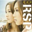 [初回限定盤]RSPアールエスピー/恋哀歌〜あの日に帰りたい〜【CDMaxi】