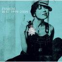 【送料無料】 PUSHIM プシン / BEST 1999-2009 【CD】