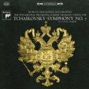 Tchaikovsky チャイコフスキー / Sym, 7, Rococo Variations: Ormandy / Philadelphia O L.rose(Vc) +tchaikovsky: Sym, 6, : Rostropovich / 【CD】