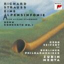 作曲家名: Sa行 - Strauss, R. シュトラウス / Eine Alpensinfonie, Sinfonia Domestica, Burleske: Mehta / Bpo Barenboim(P) Etc 【CD】