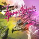 Artist Name: H - Hudson Mohawke / Butter 【CD】