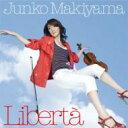 【送料無料】 牧山純子 / Liberta 【CD】