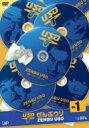 「ぜんぶウソ」 VOL.1 【DVD】