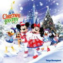 Disney ディズニー / 東京ディズニーランド クリスマス・ファンタジー 2009 【CD】