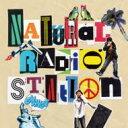 Artist Name: Na Line - Natural Radio Station ナチュラルレディオステーション / CHANGE 【CD】