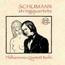 Composer: Sa Line - Schumann シューマン / String Quartet, 1, 2, 3, : Philharmonia Quartett Berlin 輸入盤 【CD】