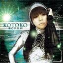 [初回限定盤]Kotokoコトコ/SCREW:映画「ASSAULTGIRLS」テーマソング(DVD付き初回限定盤)【CDMaxi】