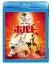 【送料無料】 Disney ディズニー / ボルト (本編DVD付) 【BLU-RAY DISC】