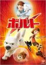 ボルト 【DVD】