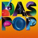 艺人名: D - Das Pop / Das Pop 【CD】