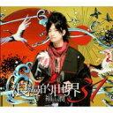 【送料無料】 福山潤 フクヤマジュン / 浪漫的世界31 【初回豪華盤】 【CD】