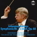 交響曲 - Brahms ブラームス / 交響曲第1番 ブロムシュテット&シュターツカペレ・ドレスデン(1991) 輸入盤 【CD】