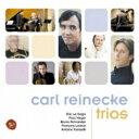 Composer: Ra Line - ライネッケ(1824-1910) / Trios With Winds: P.meyer(Cl) Leleux(Ob) B.schneider(Hr) Tamestit(Va) Le Sage(P) 【CD】