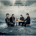 Stereophonics ステレオフォニックス / Keep Calm & Carry On 輸入盤 【CD】