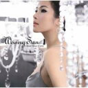 Artist Name: W - 【送料無料】 Woong San ウンサン / Close Your Eyes 【Hi Quality CD】