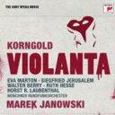 Korngold コルンゴルト / 『ヴィオランタ』全曲 ヤノフスキ&ミュンヘン放送管、マルトン、イェルザレム、他(1980 ステレオ) 輸入..
