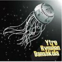 Artist Name: Y - 【送料無料】 Ytre Rymden Dansskola / Ytre Rymden Dansskola 輸入盤 【CD】