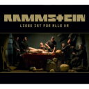 【送料無料】 Rammstein ラムシュタイン / 最愛なる全ての物へ 【SHM-CD】