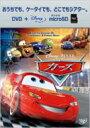 Disney ディズニー / カーズ DVD+microSDセット 【DVD】