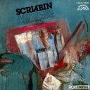 作曲家名: Sa行 - Scriabin スクリャービン / 交響曲第4番『法悦の詩』、ピアノ協奏曲、『夢』 リボル・ペシェク&チェコ・フィル、ギャリック・オールソン 【CD】